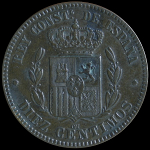 10 Cents Alfonso XII